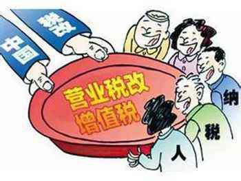 """""""两票制+营改增""""将带来CSO的大爆发"""