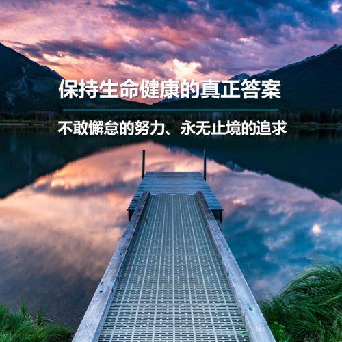 稻田集团前往鑫仕康企业参观交流