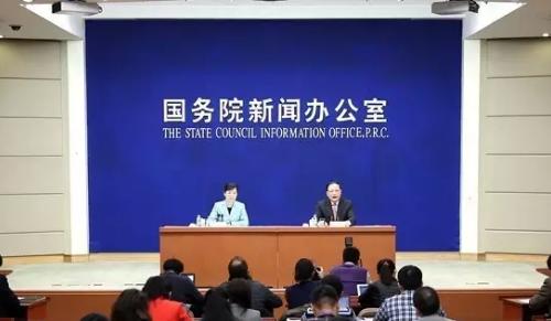 《中国的中医药》白皮书发布 ——中医药振兴从现在开始