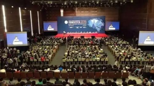 """中国脑卒中大会上的""""渭南声音"""""""