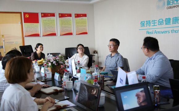 韩国每日乳业到稻田医疗服务集团参观交流