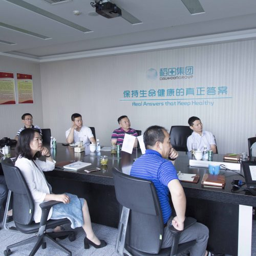 上海仁度生物科技一行莅临稻田医疗服务集团