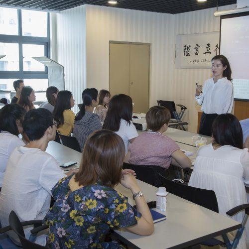 生命没有再来一次 | 稻田集团健康教育培训